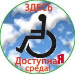 2015-2016/0_doc/deti-inv
