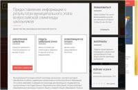 /2018-2019/novosti/26.11.2018