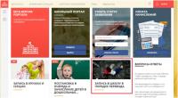 /2018-2019/novosti/27.11.2018