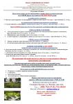 /2018-2019/vospitanie/08-04-2019