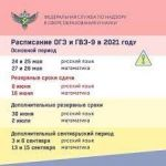 b_200_150_16777215_00_images_2020-2021_GIA_001.jpeg