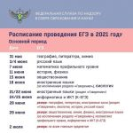 b_200_150_16777215_00_images_2020-2021_GIA_002.jpeg