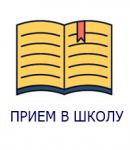 b_200_150_16777215_00_images_2020-2021_shablon_uch.png