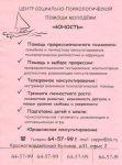 b_200_150_16777215_00_images_Dokumenti_0.jpg