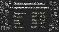 b_200_150_16777215_00_images_e.jpg