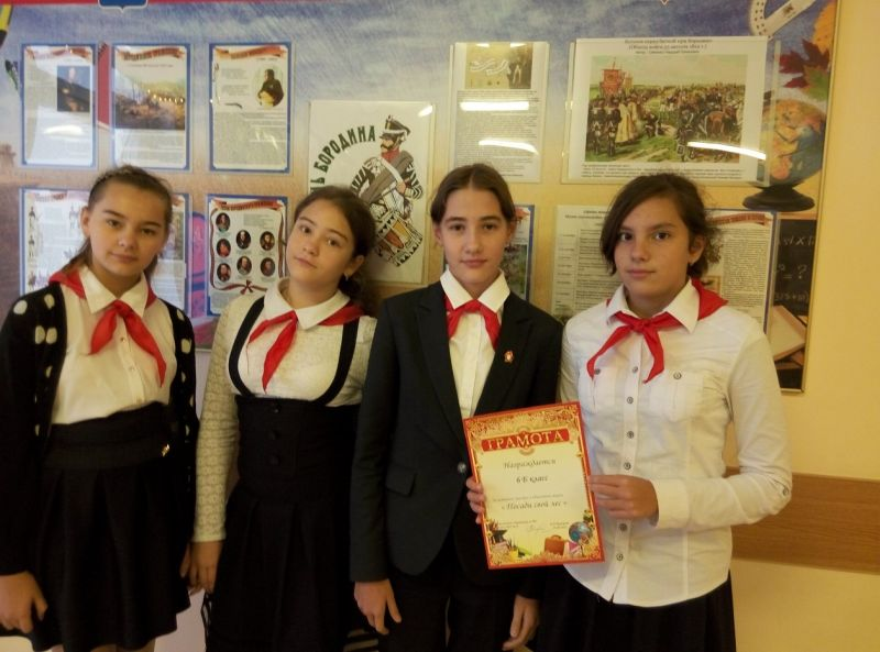 Подробнее: Союз детских организаций Подольска