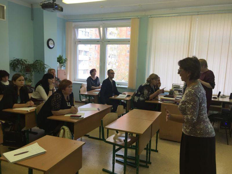 Подробнее: Городской семинар по английскому языку