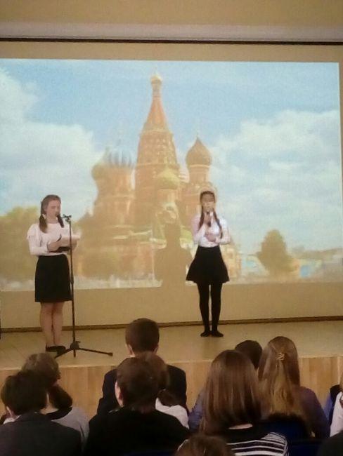 Подробнее: Мероприятие, посвященное Московской битве
