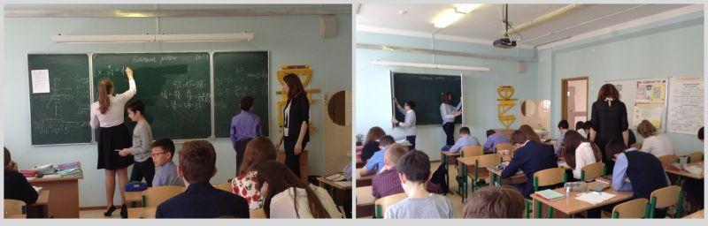 Подробнее: Неделя математики, информатики и физики «МИФ»