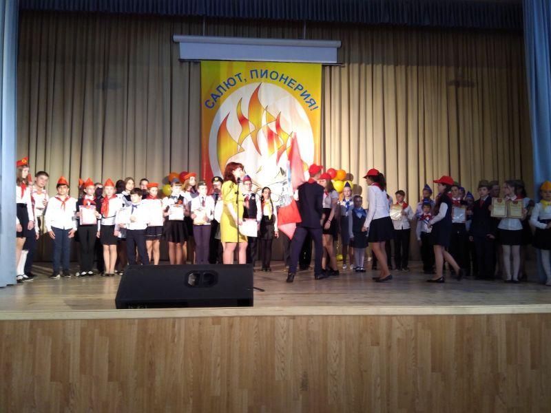 Подробнее: Слет Союза детских организаций Подольска