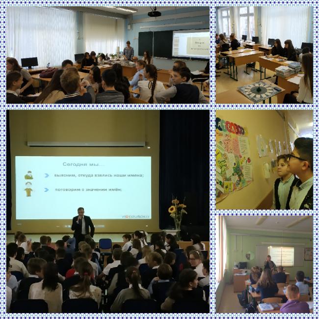 Подробнее: Предметная неделя русского языка и литературы