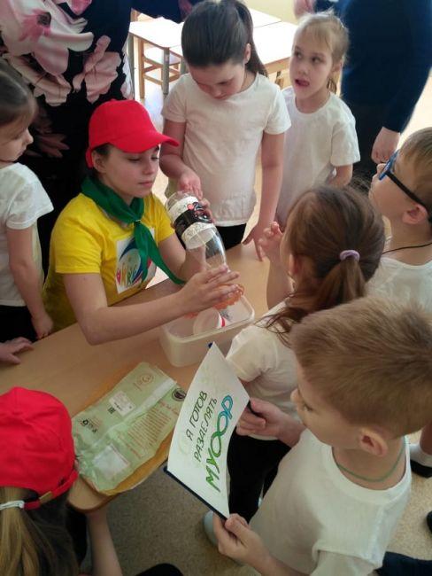 Подробнее: Единый экологический урок