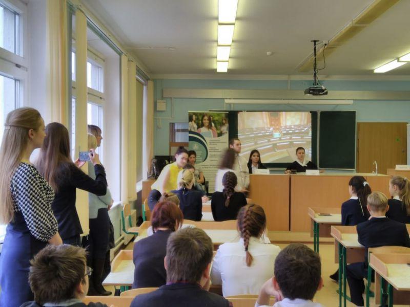 Подробнее: Единый день правовой безопасности совместно с уполномоченным по правам человека в Московской...