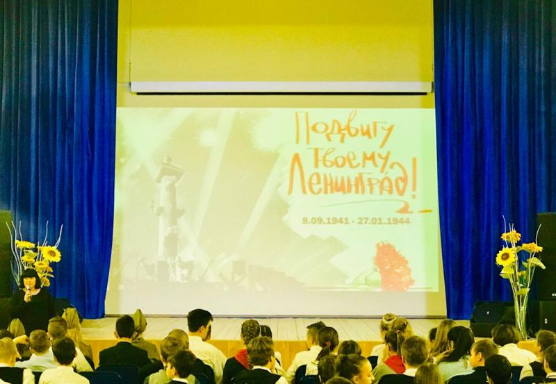 Подробнее: 75-я годовщина снятия блокады Ленинграда