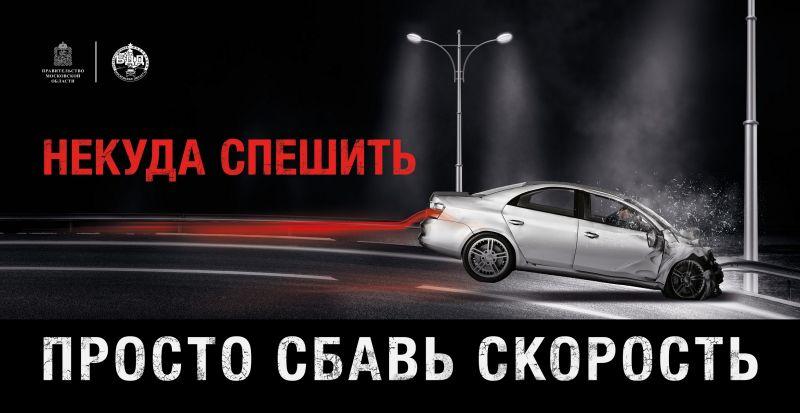 Подробнее: Водитель, будь на чеку!